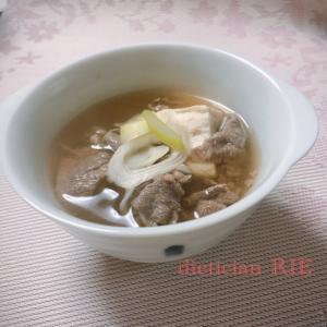 豆腐と牛肉のスープ