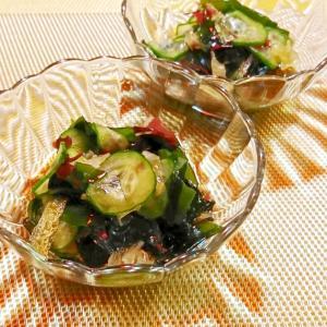 海藻ときゅうりの酢の物