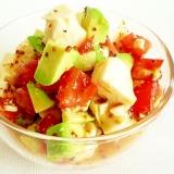アボカドとトマトと豆腐のハニーマスタードサラダ