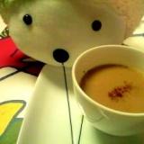 シナモンコーヒーでリラックスティータイム!