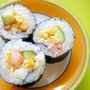 海老マヨコーンときゅうりの巻き寿司