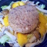 野菜たっぷり☆ハンバーグプレート