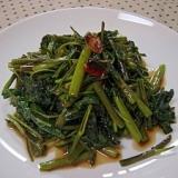 タイ料理♪空芯菜とにんにくの炒め物