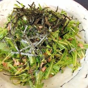 水菜とツナ☆簡単サラダ