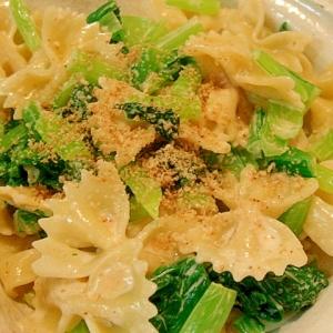 小松菜とマカロニの胡麻味噌マヨ和え