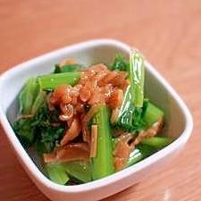 ●5分でもう1品●小松菜のなめたけ和え
