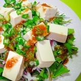 豆腐と大根おくら紫水菜の梅サラダ