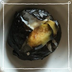 茄子の浅漬け手まり寿司꒰ ♡´∀`♡ ꒱
