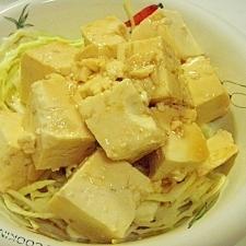 豆腐のゆず胡椒マリネ