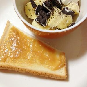 ピーナッツトースト&オレオ*バナナ添えプレート