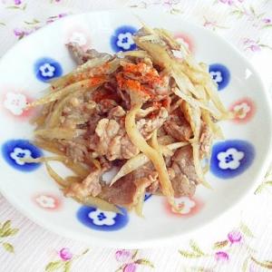 ごぼうと牛肉のうま塩麹炒め