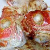 鯛のアラ焼き