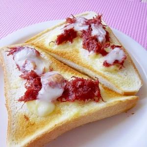 とろける幸せ☆コンビーフのカレーチーズトースト☆