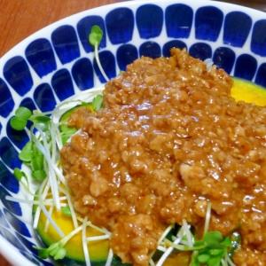 カレーな☆かぼちゃ肉味噌丼