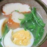 白だしで簡単茹で卵と春菊の吸い物