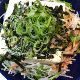 豆腐サラダ^ - ^