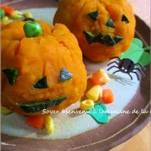 ハロウィンにレンジで簡単!  かぼちゃの茶巾☆