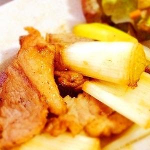 ジューシー♪「白ネギと豚肉の炒め物♪」