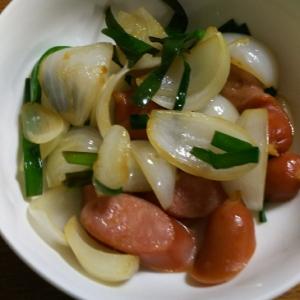 ニラ&新玉ねぎ&ウインナーの炒め物