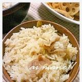 豚肉とネギの炊き込みご飯
