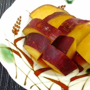 あと一品のサツマイモの甘露煮♪(お弁当用サイズ)
