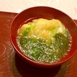 沖縄料理!アーサ汁