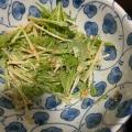 水菜のツナサラダ