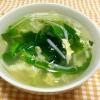 わかめともやしと小松菜の和風スープ