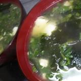 モロヘイヤとワカメと豆腐の味噌汁