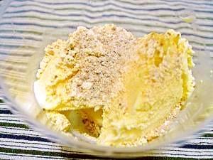 黒糖パウダーで☆バニラアイスの黒糖きな粉がけ♪