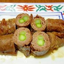 牛肉アスパラ巻☆照り焼き味