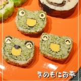 初心者でも簡単!カエルの飾り巻き寿司
