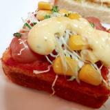 トマト風味 ウインナーとキャベツとコーンのトースト