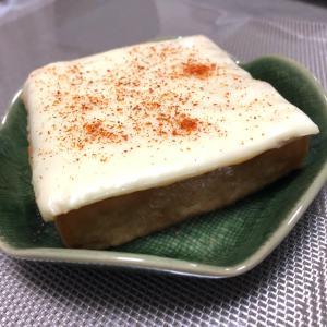 簡単おつまみ⭐️厚揚げの味噌マヨチーズ焼き