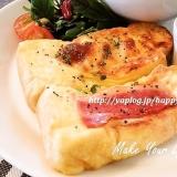 ベーコン&チーズ☆フレンチトースト