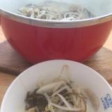 ヘルシー豆乳一人鍋(❁・∀・❁)