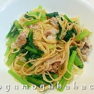 お手軽簡単☆小松菜と豚肉のスパゲッティ