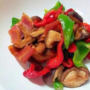 ✿ピーマンと椎茸とベーコンの炒め物❤
