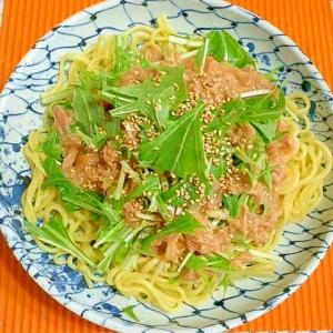 ツナと水菜のサラダ麺♪