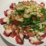 タコのカルパッチョサラダ