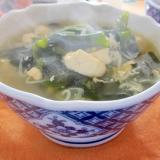 豆腐とワカメのしらすスープ
