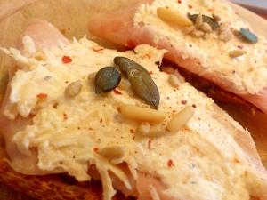 セロリ&アップル♥クリームチーズスプレッド