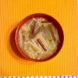 ワラビとエノキの味噌汁♪