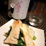 おうち居酒屋、筍と小松菜の梅肉和え