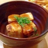 カリッとろっ美味しい!揚げ出し豆腐