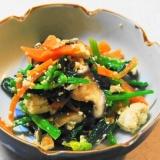 ほうれん草とニンジン、椎茸、豆腐の胡麻和え