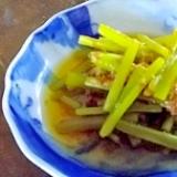 春野菜☆ふきの煮物