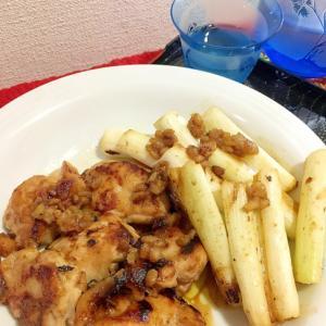 ☆★鶏肉とネギの金山寺味噌バター♪★☆