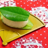 はじめての和菓子作りにピッタリ‼簡単・椿もち
