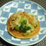 チンゲン菜の柚子コショウおかか浸し大豆粉パンケのせ